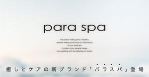 Br_paraspa